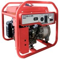 Multiquip GA25HR Generator (2500W)
