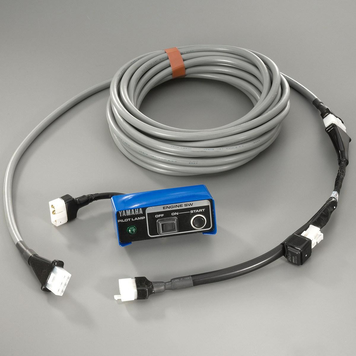 Yamaha EF5500DE/EF7200DE Remote Start Kit